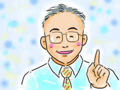 杉本芳郎痩身美容教室