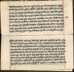Ejemplar del Rigveda escrito en sánscrito (indoeuropeo) y con letra devanágari.