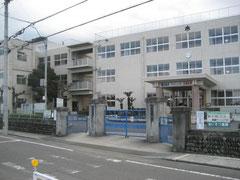 角野小学校