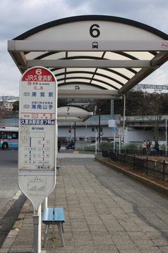 6番バス乗り場