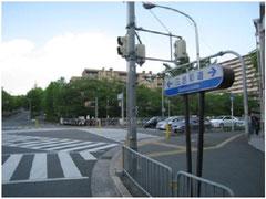 三色彩道(元千里北通り) 紅葉の名所になっている