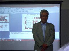 文化講演会2013