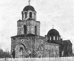 Церковь 46-го Днепровского пехотного полка, в котором служил А.И.Куприн. Фото начала ХХ в.