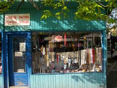 Sofia - Ausgangspunkt deiner individuellen Reise in Bulgarien