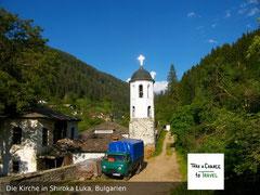 Fast jeder Sommertag in Bulgarien ist warm und sonnig.
