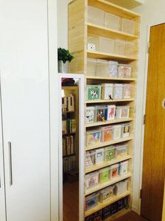 メルクシパインの自作本棚