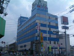 当事務所は樟葉ビル5階です
