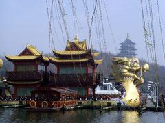 Hangzhou / West See