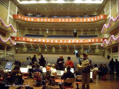 Jinan / Shandong Hall