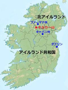 アイルランド ファーマナ キャバン
