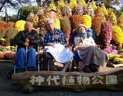 深大寺植物公園での入居者の記念撮影の写真。