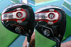 BIG BERTHA ALPHA815 Driver