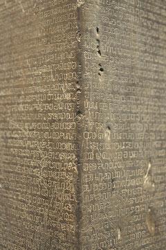 Stein mit Schriften von König Ram Khamhaweng