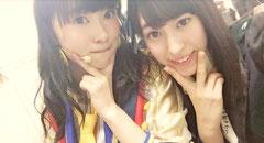 HKT48の指原莉乃と平田梨奈(ひらりー)のツーショット