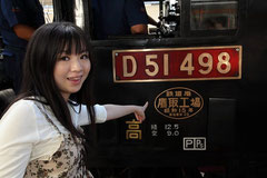 D51 498 高崎駅にて