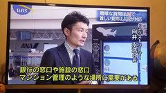 AIそして向井社長は、どのように産業を、社会を変えていくのか、直接伺います。(映像:テレビ東京ワールド・ビジネス・サテライト)