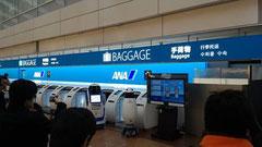 羽田空港に試験的に導入がはじまったAI、ロボット。向井社長のNextremerは、音声対話を使った案内システムを担う。
