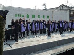 2012年倉敷音楽祭 水上ステージ