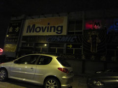 Le Moving - Thiais