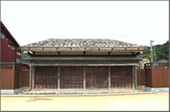 旧松下家(国指定重要文化財)