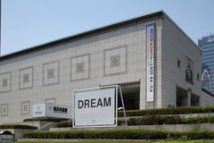 Yoko Ono ≪DREAM≫2011 © 2011 Yoko Ono Photo by KIOKU Keizo Photo Courtesy of Organizing Committee for Yokohama Triennale