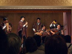 揚輝荘 フォルクローレコンサート