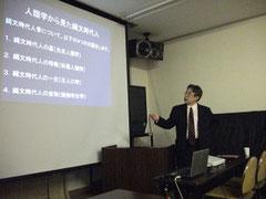 2011年6月24日:「人類学から見た縄文人」講演風景