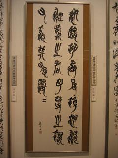 21世紀国際書展受賞作品The Chinese Embassy award