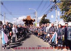 平成21年春日神社例大祭の様子