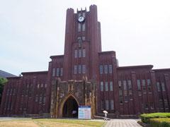 (東京大学 本郷キャンパスにて)