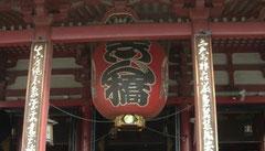 浅草寺本堂の大提灯