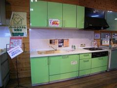 INAX システムキッチン