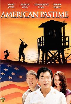 La locandina del film American Pastime
