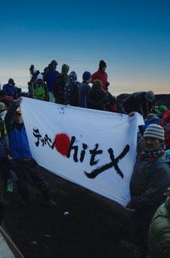 Top of Mt.Fuji