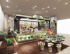Florist  /  花屋  / B様 千葉ペリエ店