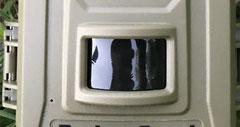 El detector es semicircular, lo que asegura un mejor campo de detección