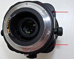 Canon TS-E 24