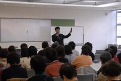 心理療法カウンセリング講座