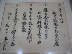 http://jp.fotolia.com/id/16337669
