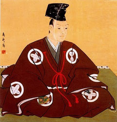 Asano Naganoriin.