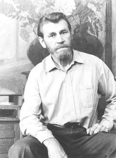 Егоров Валерий Сергеевич