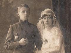 Свадебная фотография Евгения и Раисы Кожевиных. Петроград, 29.09.1918 г.