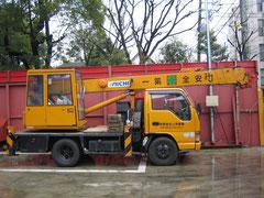 3t トラッククレーン