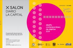 Convocatoria: X Salón Diario la Capital de Rosario