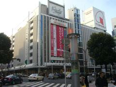 東急本店・文化村(Bunkamura)