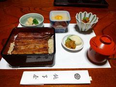 3つの小鉢付 うな重 並 (¥2100)