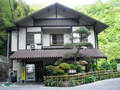 ホテル光山荘