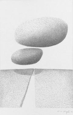 Wolken, Rapidograph, 54 x 36 cm, 1972 (0572)