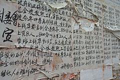 """""""Schwarzes Brett"""" auf Chinesisch. Alles klar?"""