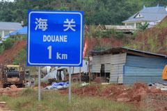 Der letzte chinesische Kilometer.